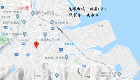 PNG onizuka kofun kashimashi zu(2)