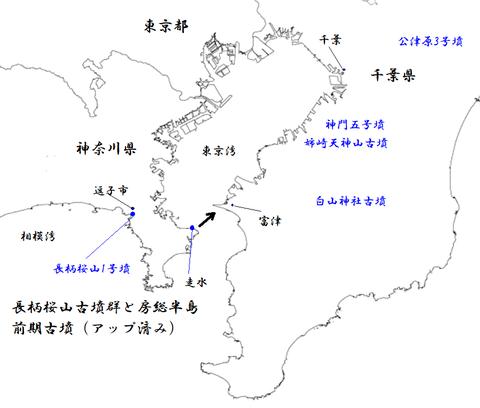 PNG 長柄桜山古墳群と房総半島前期古墳