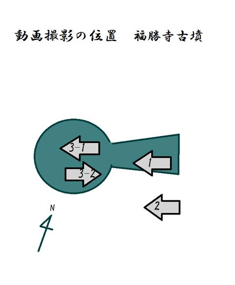 PNG fukushouji zu
