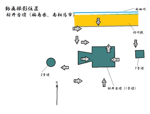 PNG sakuraikofun zu shusei