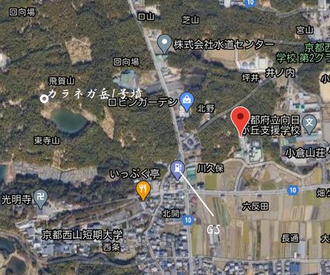 PNG カラネガ岳1号墳(長岡京市) 場所