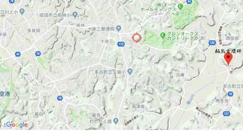 PNG kashiakumakofungun zu shuseiban
