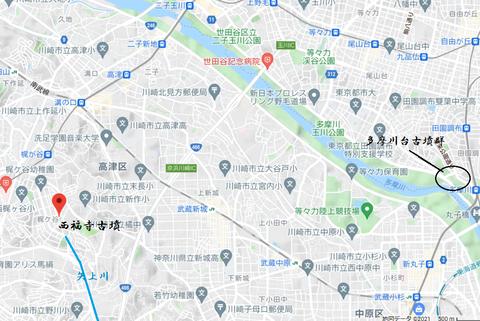 PNG 西福寺古墳(川崎市)所在地マップ 21年5月18日