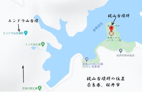 PNG 梶山古墳群の位置