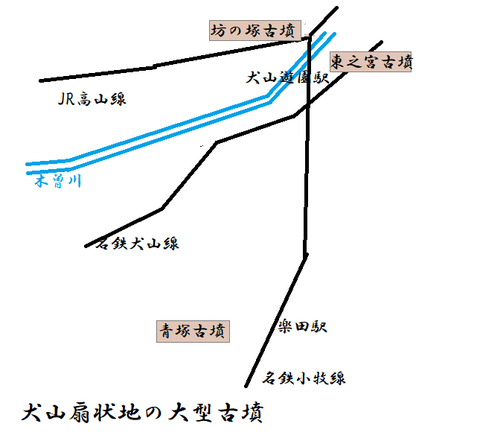 PNG inuyamasennjyouchino oogata kofunn ichikankei