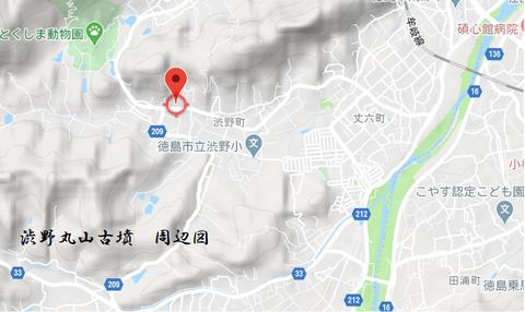 PNG shibunomaruyama shuhennzu