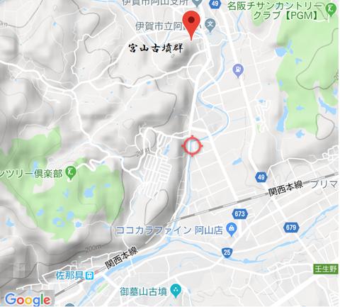 PNG miyayamakofunngunn ichizu