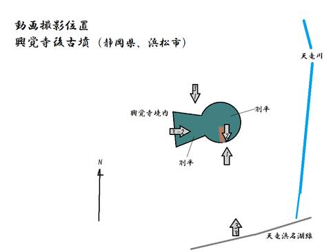 PNG koukakujiushirokofun zu