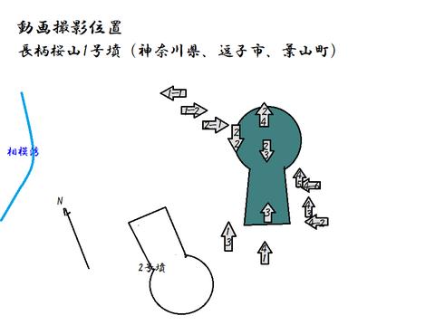 PNG nagaesakurayama 1gou zu