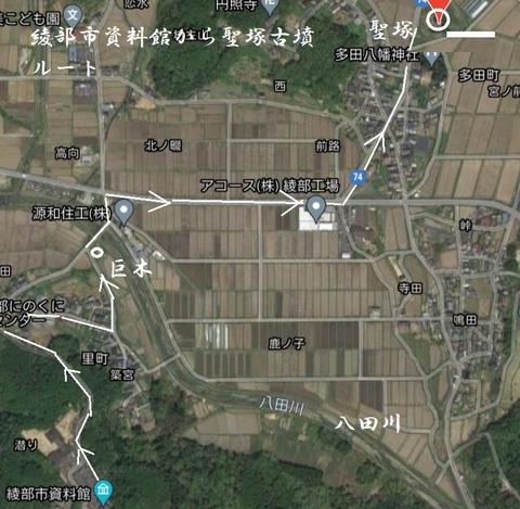 PNG 綾部市資料館から聖塚古墳へのルート