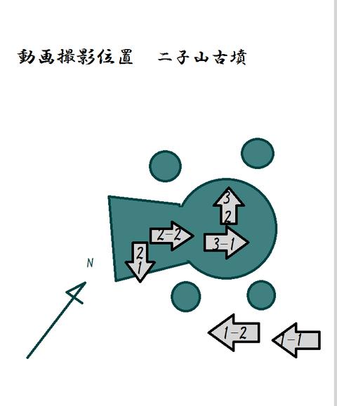 PNG futagoyama zu