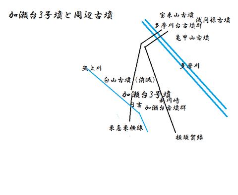 PNG kasedai3goufun  shuuhennzu(修正版)