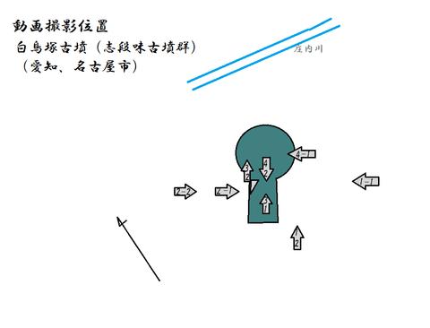 PNG shiratorizuka aichi zu