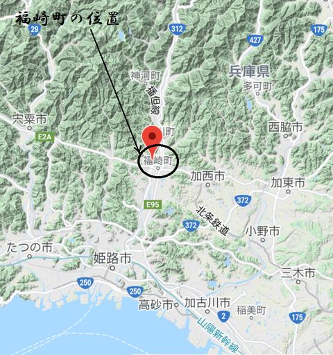 福崎町の位置