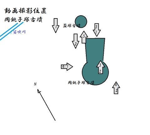 修正PNG okachoushizuka zu