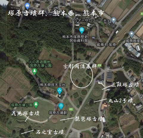 PNG 塚原古墳群見取り図 熊本市