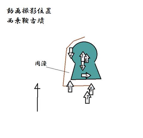 PNG 動画撮影位置 西乗鞍古墳21年3月28日