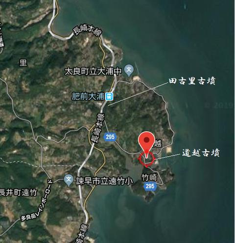 PNGmichikoshi kofunto takorikofun