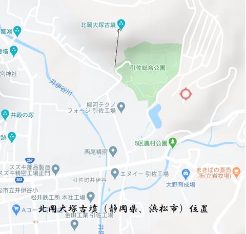 PNG kitaokaootsukakofun ichikankei