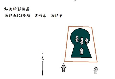 saitobaru202 gou zu