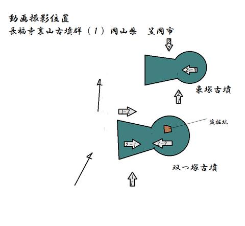 PNG choufukujiurayamakofunngun(1)dougasatueiichi