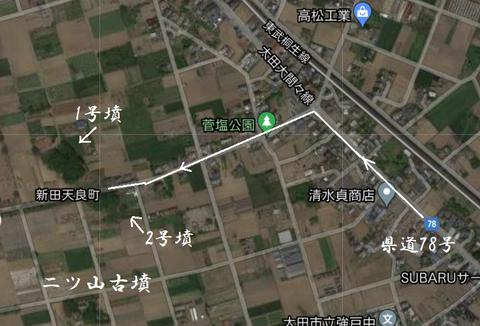 PNG 二ツ山古墳(太田市)所在地 21年6月2日