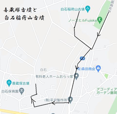 PNG 喜蔵塚古墳所在地 21年10月7日作成