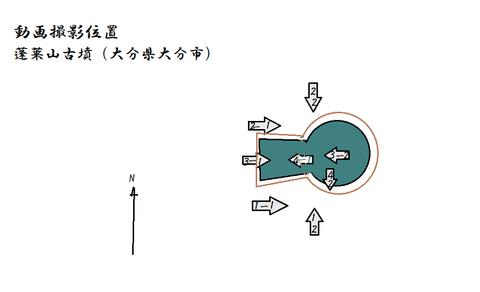 PNG houraisan zu shuseiban