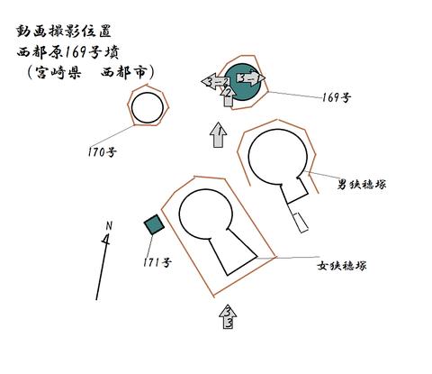 PNG saitobaru169 zu - shuuseiban