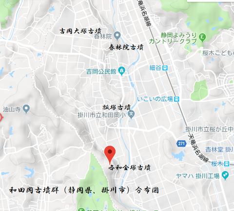 修正最後PNG wadaokakofungun bunpuzu (kakegawashi)