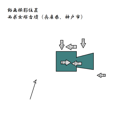 PNG nishimotomezuka satsueiichi