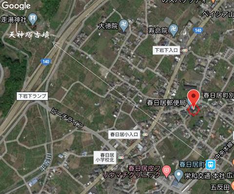 PNG tenjinzuka kofun yamanashishi zu