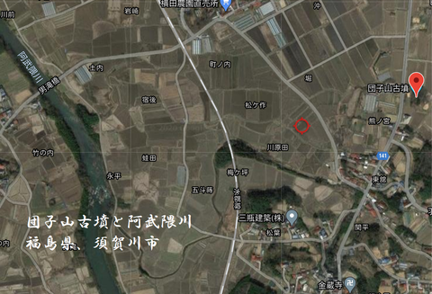 PNG 団子山古墳と阿武隈川