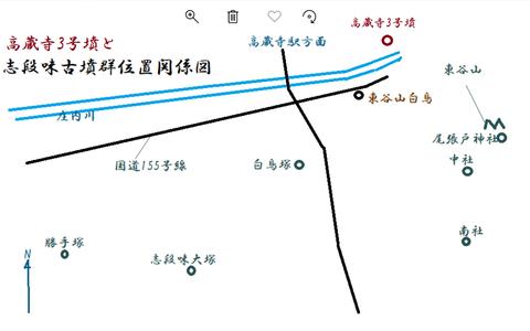PNG  kouzouji3goufun to shidamikofungun kannkeizu