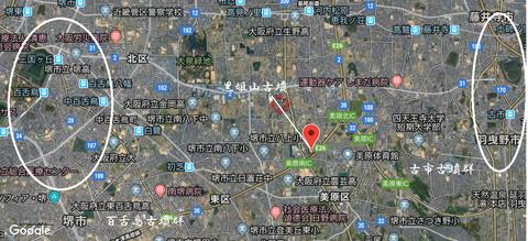 PNG kurohimeyama kofun shuuhennzu