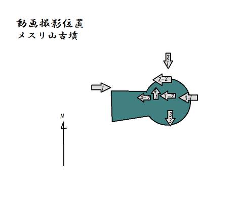 PNG mesuriyama kofun zu