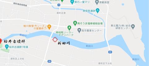 PNG 桜井古墳群所在地