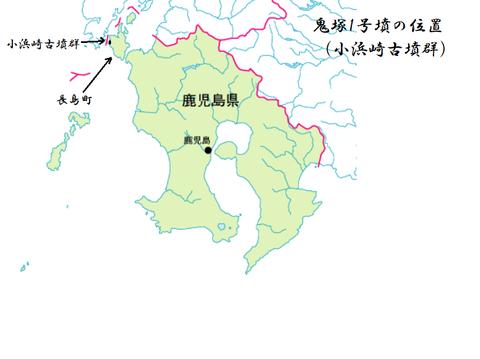 PNG onizuka1goufun  zu