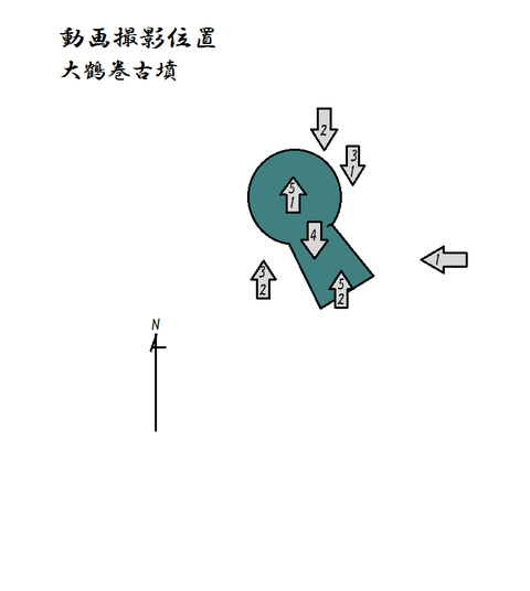 PNG ootsurumaki zu