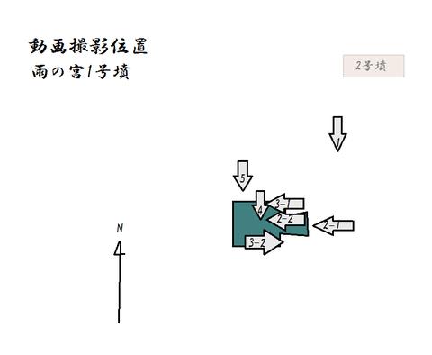 PNG amenomiya1gou zu 修正