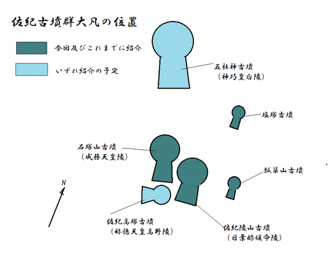 PNG sakikofungun ooyosonoichi