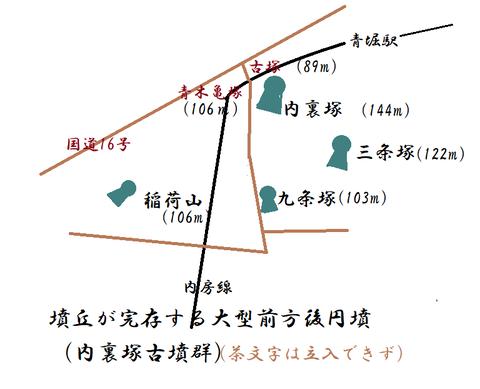 PNG 内裏塚古墳群簡易図 21年6月16日作成
