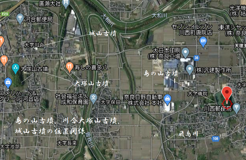 PNG shimanoyamakofunn ootsukayamakofun,shiroyamakofun kankeizu
