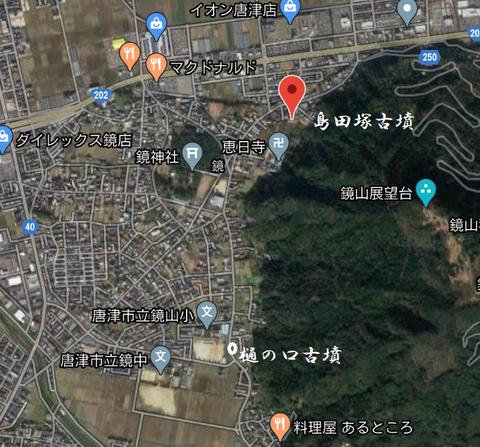 PNG shimadazuka to hinokuchikofun kannkeizu