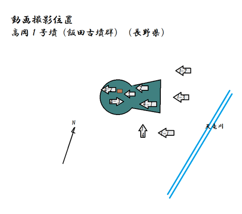 PNG takaoka1gou iidashi