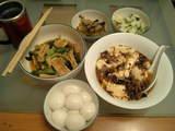 060213今日の晩ご飯