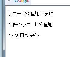 MySQL PHP・Mysql応用 3-2