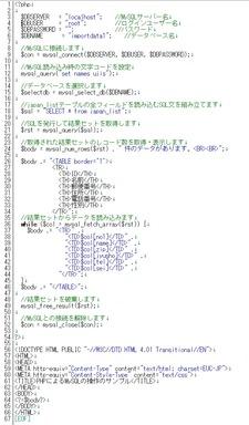 MySQL PHP・Mysql応用 1-1