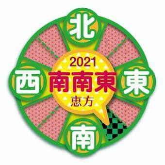 20210202-04
