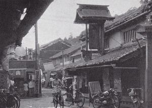 兵庫県山�町